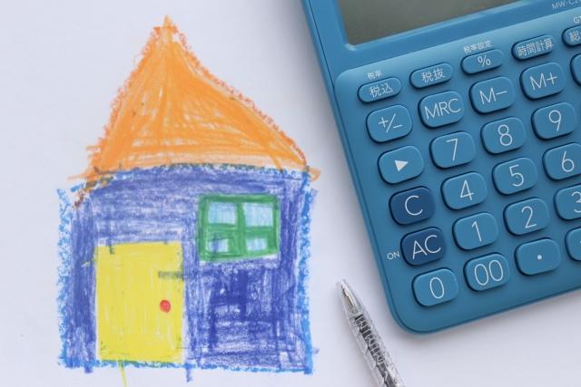 3.土地購入や、建築にかかる諸費用を把握する