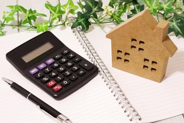 家づくりにおける資金計画とは?