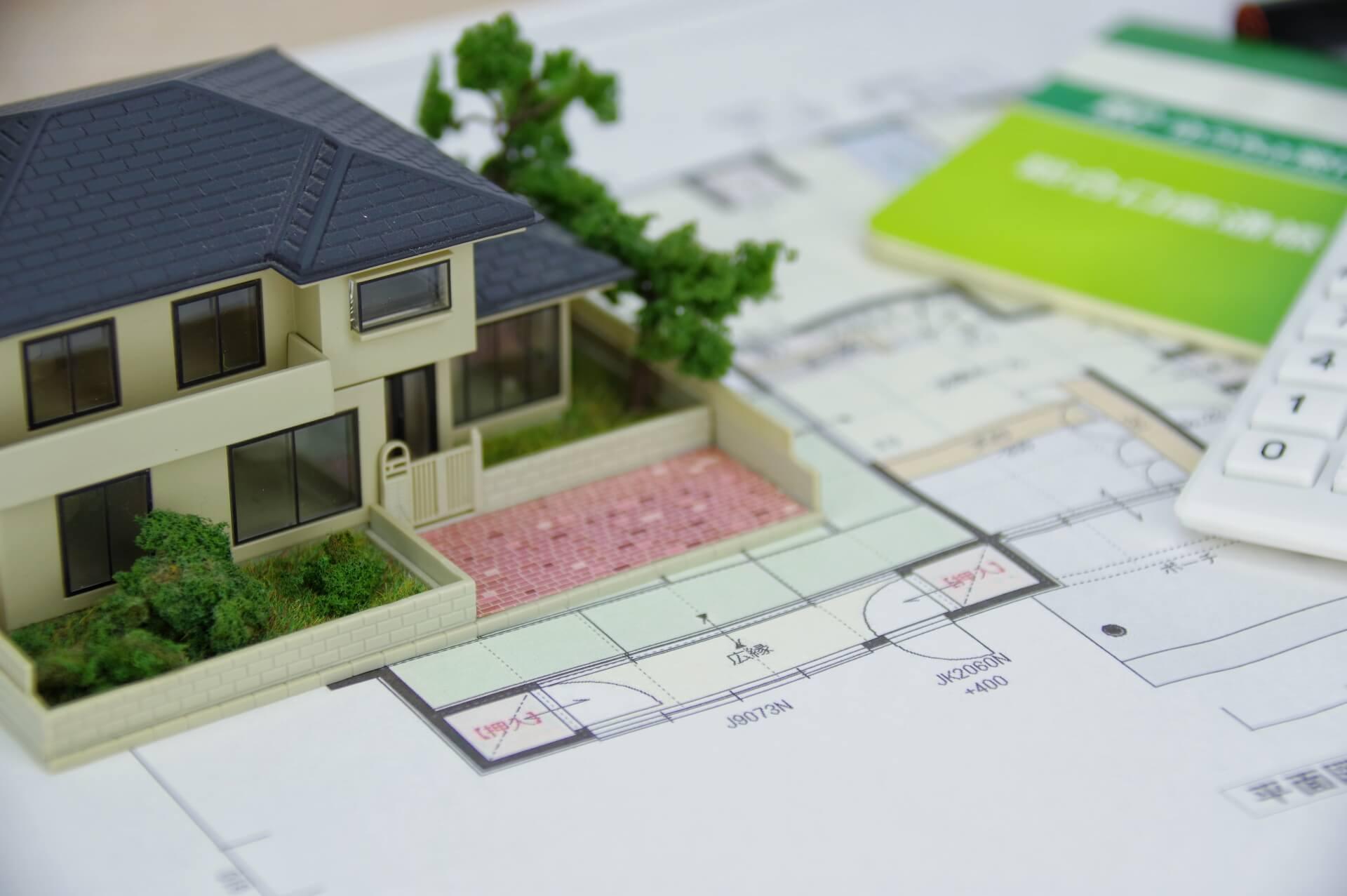 【結論】何十年先も心地よく住める家をイメージしてから決める!